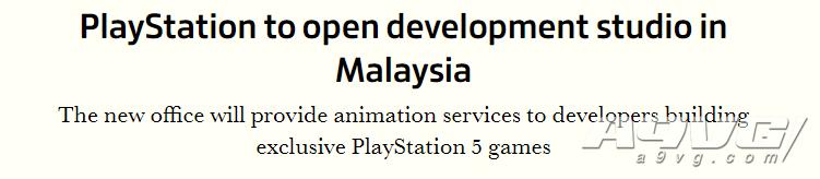 SIE将在马来西亚开设新工作室 在美术与动画方面支援本社