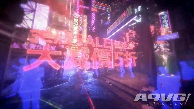 《九龙风水传》续作《九龙根茎》公布 采用最新实时渲染技术