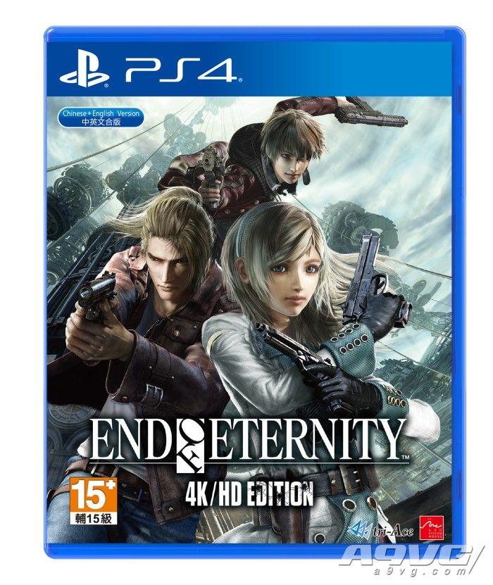 《永恒终焉 4K/HD版》PS4中文版12月5日上市 公开收藏版情报