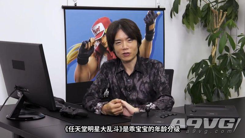 《任天堂明星大乱斗特别版》公开DLC角色特瑞中文介绍影像