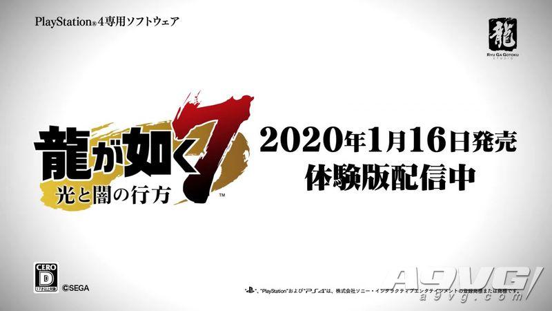 《如龍7》體驗版今日上架 那個男人桐生一馬他回來了!