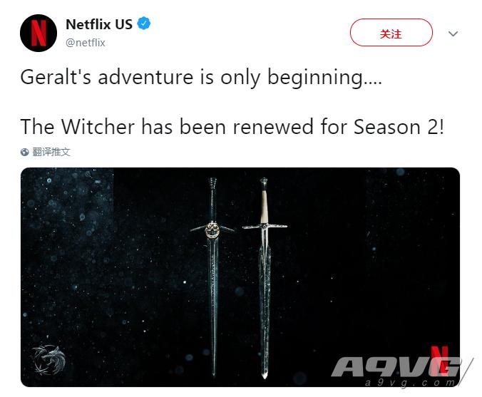 网飞宣布续约《巫师》电视剧 剧组将于2020年早期开始制作