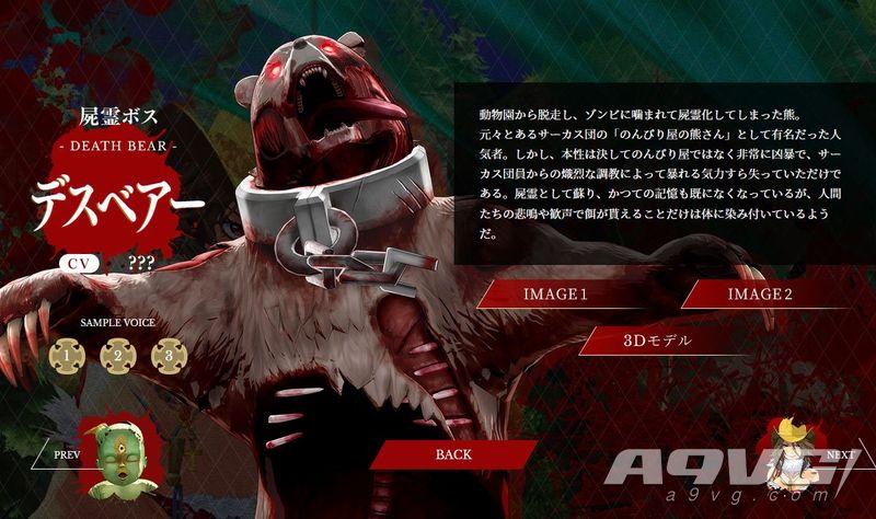 《御姐玫瑰 起源》官方試玩影像 12月5日登陸PS4平臺
