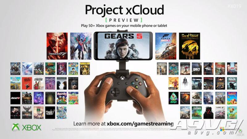 微软公开Project xCloud预览阵容 今明两年有超50款游戏加入