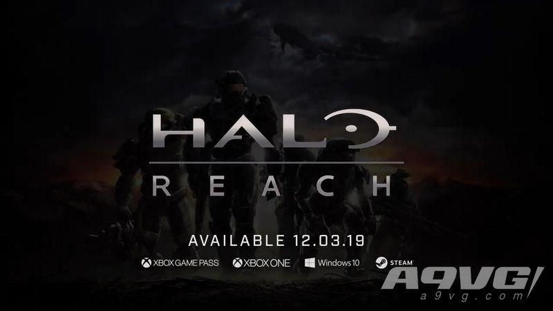 《光环 致远星》PC版发售日终于公布 最新预告片公开