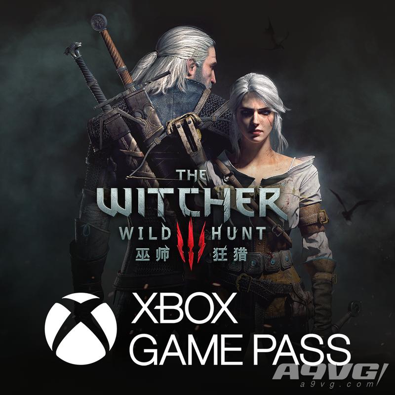 CD PROJEKT RED宣布《巫师3 狂猎》即将加入Xbox Game Pass