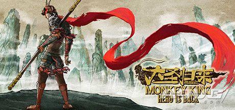 《西游記之大圣歸來》PC版降至96元 承諾原價購買玩家全額退款