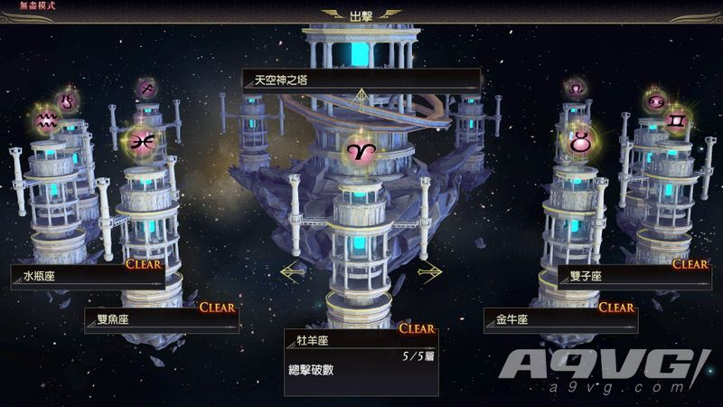 《无双大蛇3 Ultimate》公开第二支宣传片 神格化杨戬正式亮相