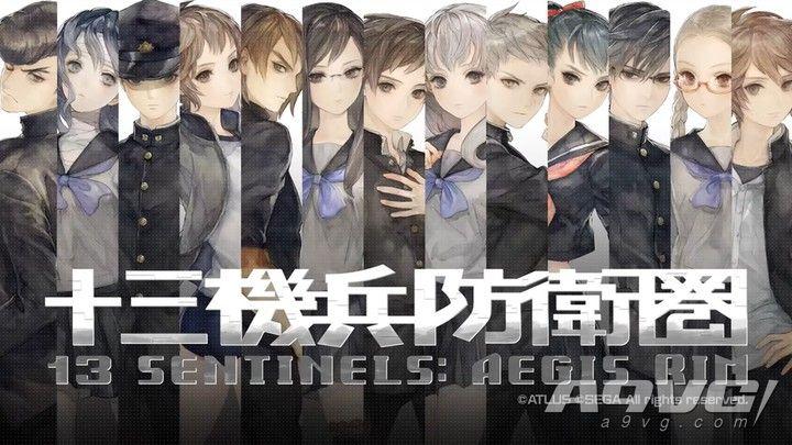 本周Fami通新作评分 《 十三机兵防卫圈》《SD高达火线纵横》