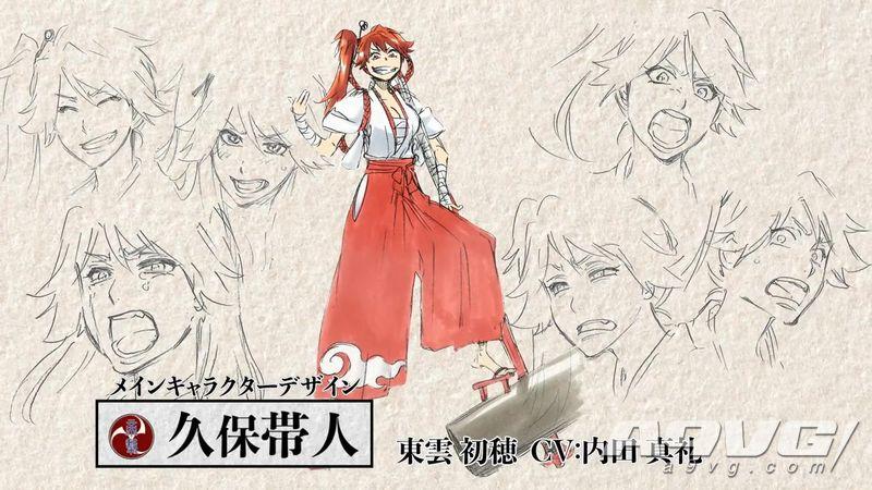 《新樱花大战》角色设计宣传片 展示大量久保带人原画设定