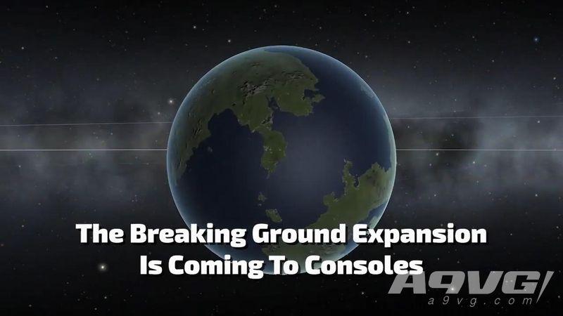 《坎巴拉太空计划》资料片追加登陆PS4与Xbox One平台