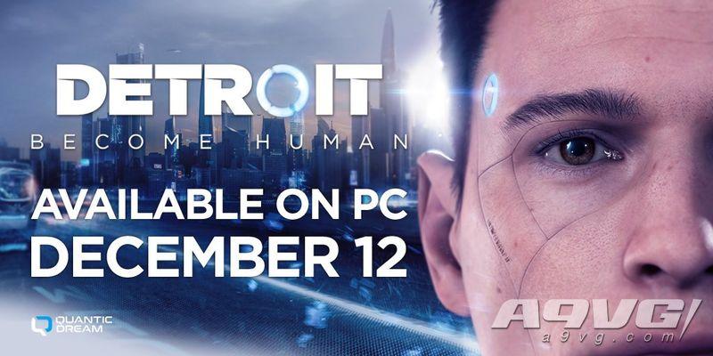 《底特律 成为人类》PC版全新预告片公开 预购现已开启