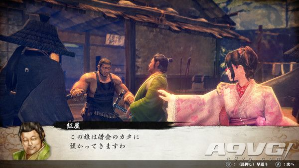 《侍道外传 刀神》公布具体发售日期 中文版同步推出