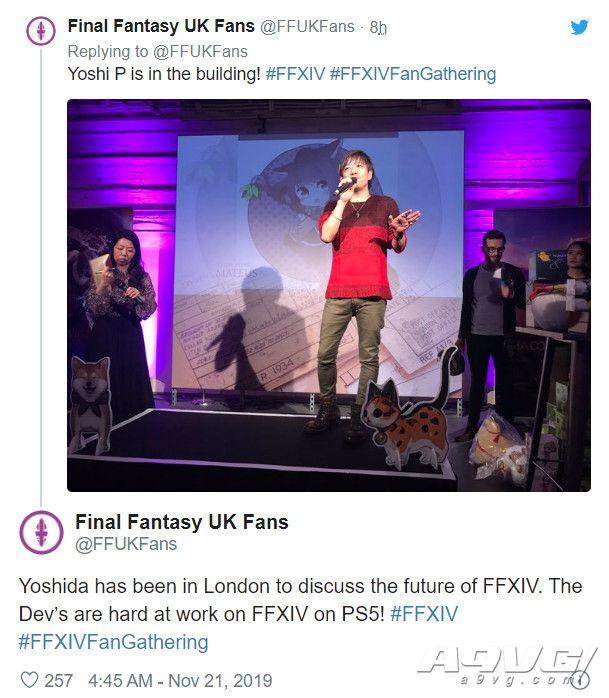 英國粉絲活動透露《最終幻想14》未來準備登陸PS5平臺