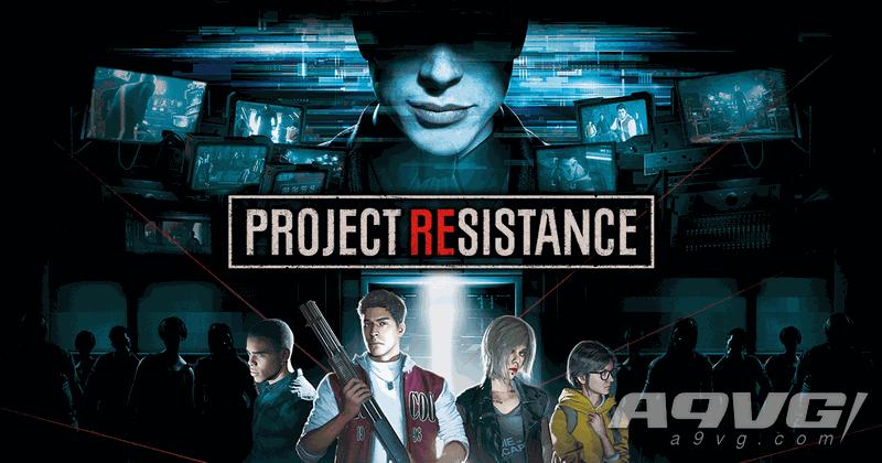 传闻:《生化危机3 重制版》将于明年发售 部分素材沿用前作