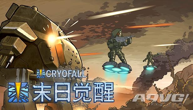 科幻多人生存RPG《末日覺醒》最新更新 添加載具及更多內容