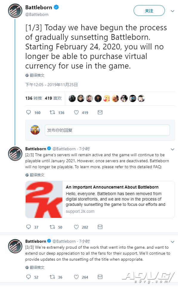 《為戰而生》將于2020年停止虛擬貨幣交易 2021年關服