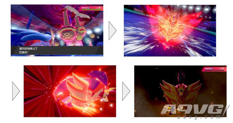 《宝可梦 剑/盾》最新资讯:在极巨团体战模式中挑战卡比兽