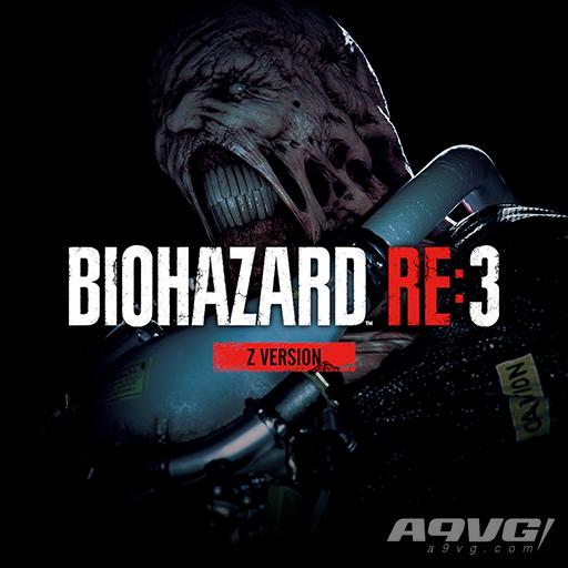 《生化危机3 重制版》游戏封面疑似泄露 抵抗计划正式名称放出