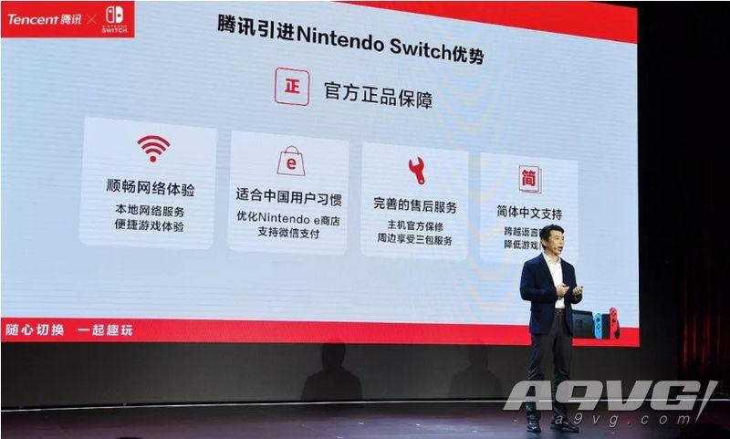 国行Switch主机将于12月10日上市 定价与游戏售价公布