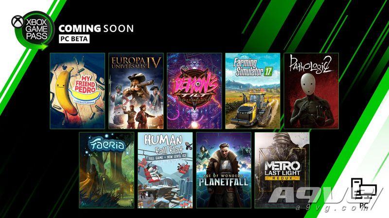 多款游戲即將加入XGP 包含實況足球2020、全境封鎖等