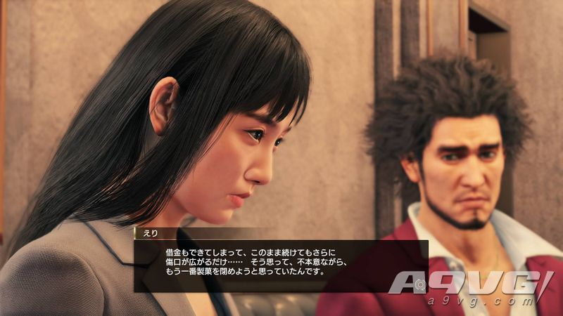 《如龙7》第6波中文资讯 5名甄选女配角及公司经营要素详解