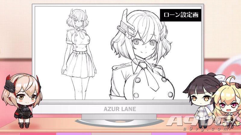 《碧蓝航线Crosswave》公布第三名DLC角色 病娇美少女罗恩