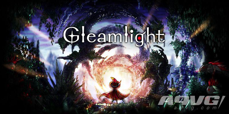 没有UI和语言的横版动作游戏《Gleamlight》发表 登陆NS平台