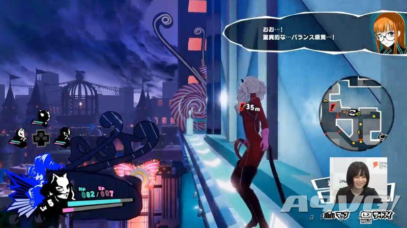 《女神异闻录5S》新实机试玩 演示涩谷、仙台和试炼场景