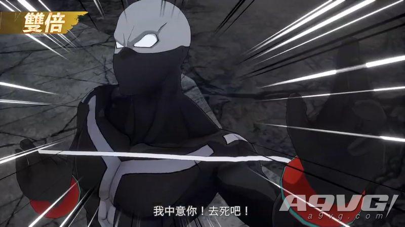 《我的英雄学院 唯我正义2》公布PV2 将加入2V2对战新系统