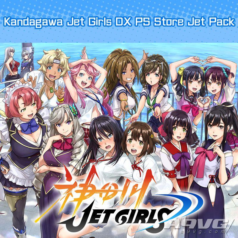 《神田川JET GIRLS》亚洲版将于3月发售 支持简体中文