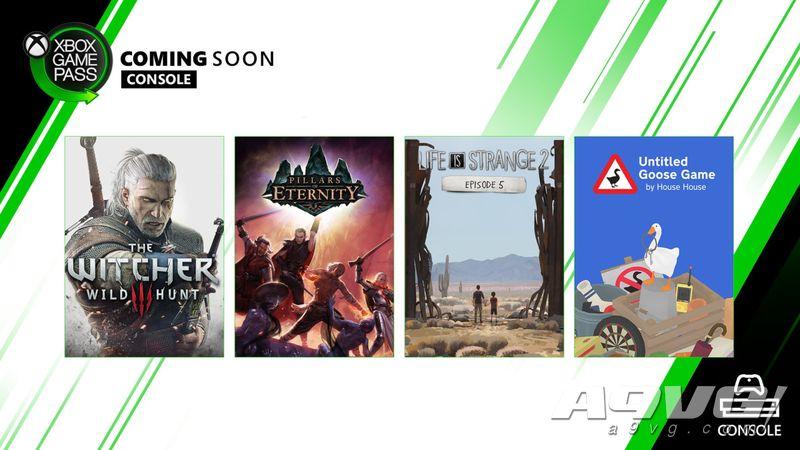 四款游戏即将加入Xbox Game Pass 包含巫师3、永恒之柱等