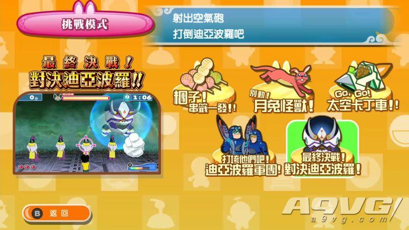 Switch《哆啦A梦 大雄的月球探测记》中文版今日上市