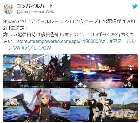 《碧蓝航线Crosswave》PC版将于2020年2月发售 支持繁体中文