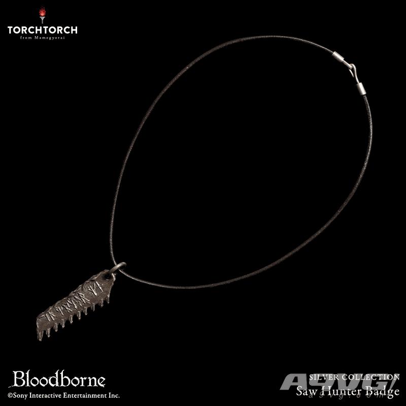 《血源詛咒》「鋸齒獵人徽章」和「輪子獵人徽章」將推出銀飾