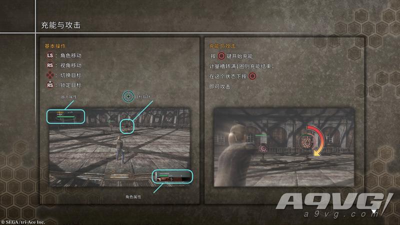 《永恒终焉 4K/HD版》中文版评测:略显褪色的Tri-ace诚意之作