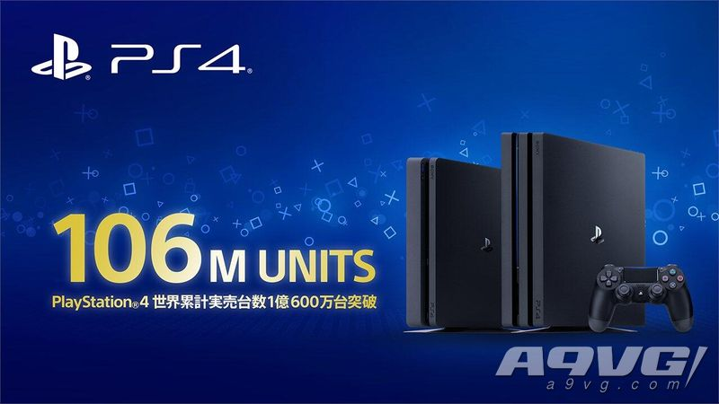 PS5 LOGO正式公開 PS4軟硬件最新銷量數據發表