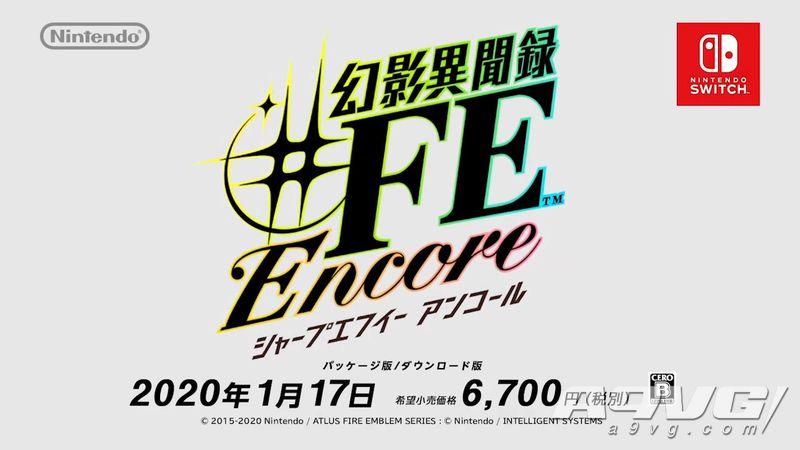 《幻影异闻录FE Encore》公开新要素介绍影像 P5等四款联动
