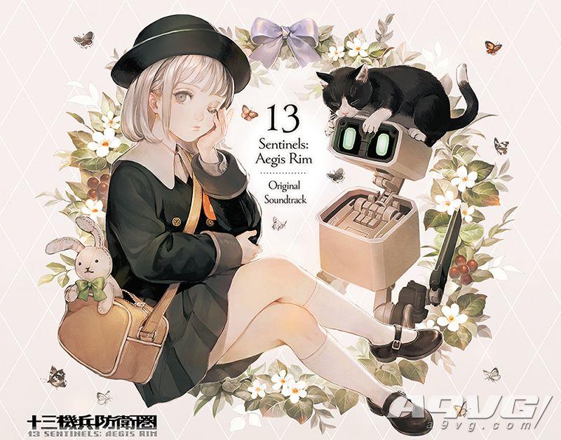 《十三机兵防卫圈》原声音乐CD二月发售 香草社绘制封面公开