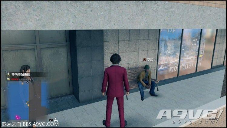 《如龙7》打工英雄寻人启示地图位置攻略一览
