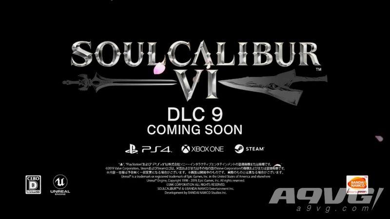 《灵魂能力6》DLC角色霸王丸宣传片公开 上线日期待定