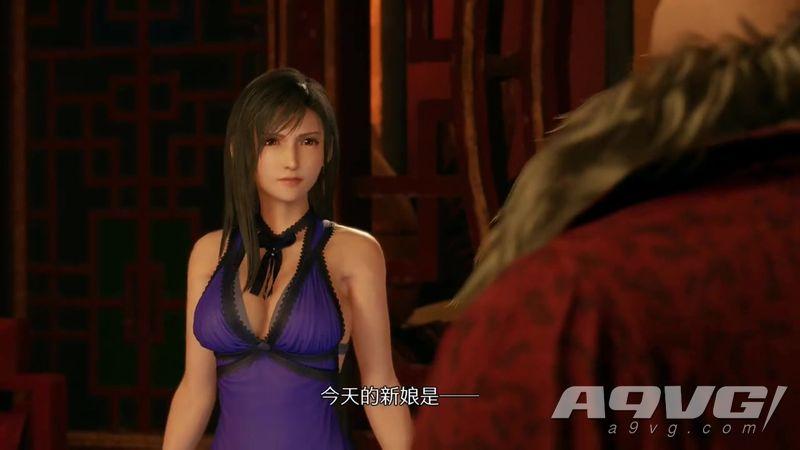 《最終幻想7 重制版》公開主題曲宣傳片 克勞德女裝來了