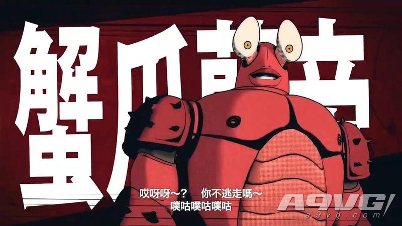 《一拳超人 无名英雄》最新中文宣传片 波罗斯等数名新角色登场
