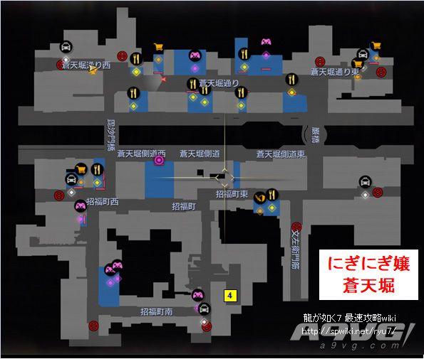 《如龙7》全捏捏乐特殊NPC地图位置攻略一览