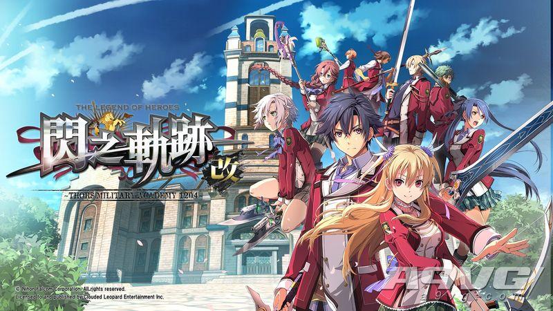 《闪之轨迹》全系列作品中文版登陆Steam平台 发售日待定