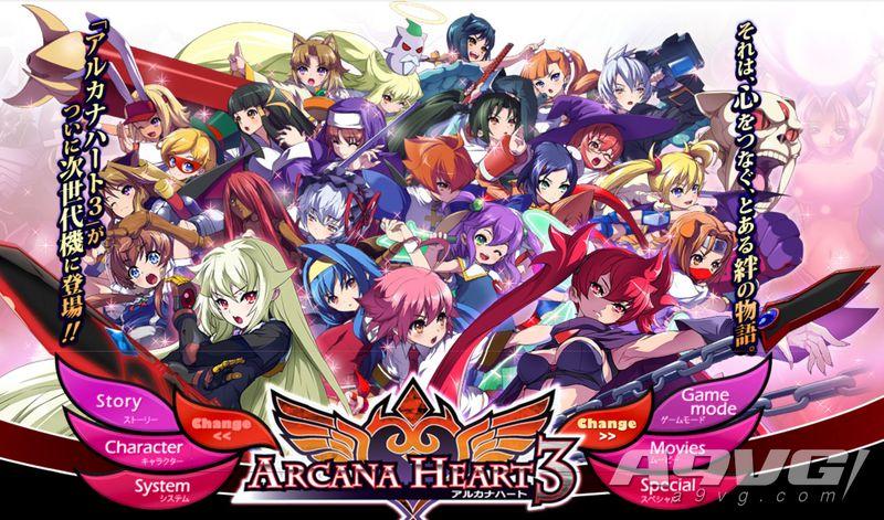 美少女2D格鬥遊戲開發商EXAMU停業 曾做過N+格鬥葉子社格鬥