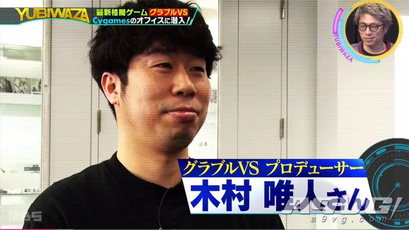 日本游戏节目探访《碧蓝幻想VERSUS》开发商 披露制作中DLC