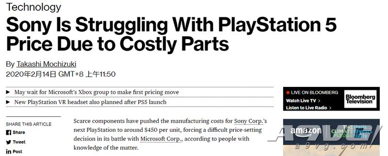业内知名记者称索尼正在纠结PS5最终定价 成本约为450美元