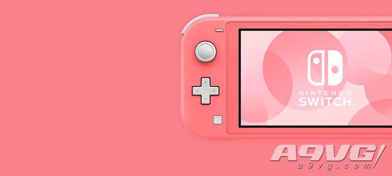任天堂将于3月20日发售新颜色Switch Lite主机:珊瑚粉