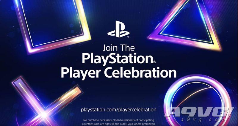 PlayStation玩家庆典2月24日开启 有机会把ID刻在白金奖杯上